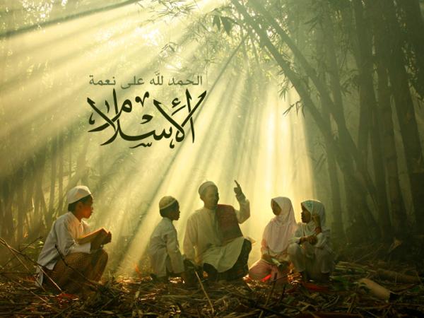 الحمد لله على نعمة الاسلام