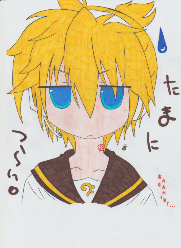 Kagamine est dépressif OAO