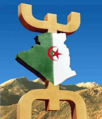 algerie  la kabylie