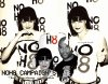 Pauley Perrette :  NOH8 Campaign's Third Anniversary Celebration - 13/12/2011