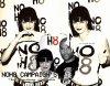 Pauley Perrette :  NOH8 Campaign's Third Anniversary Celebration - 13/12/2011