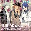 UtaPri || Jinguji Ren, Hijirikawa Masato et Kurosaki Ranmaru song