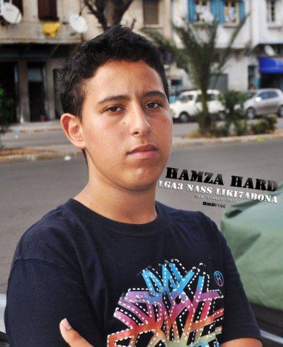 Nass Li kay7abuna  (2011)