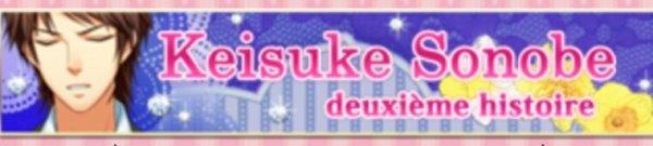 Amour interdit Keisuke 2ème histoire