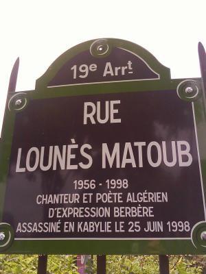 Rue Lounes Matoub
