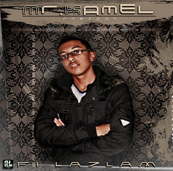 """Mixtape 2010  """" FI la7lam """""""