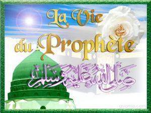 Notre Prophéte ** Mohamede(Sala Allah 3alayhi Wa Salam)**