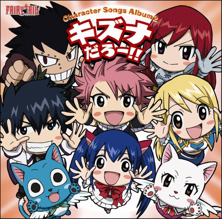 Blog de Fairy-Tail-RPG