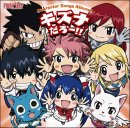 Photo de Fairy-Tail-RPG