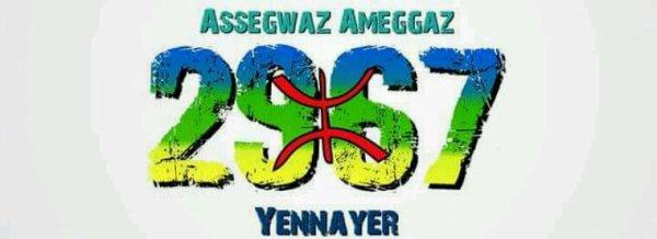 Bonne année 2967( assgwase ameggaz))