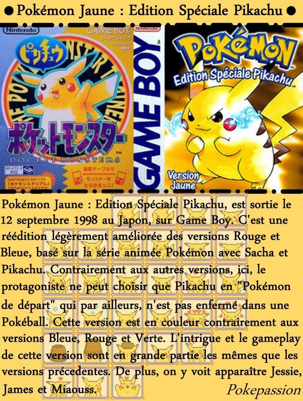 Pokémon Jaune  : Edition Spéciale Pikachu