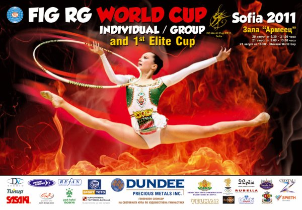 World Cup Sofia 2011