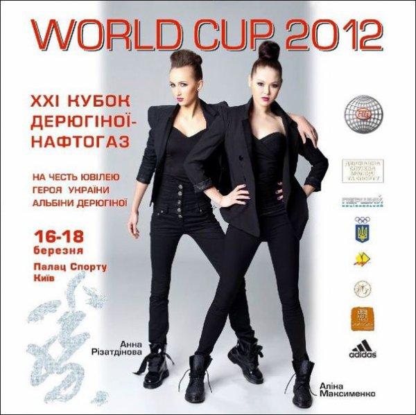 WC Kiev 2012