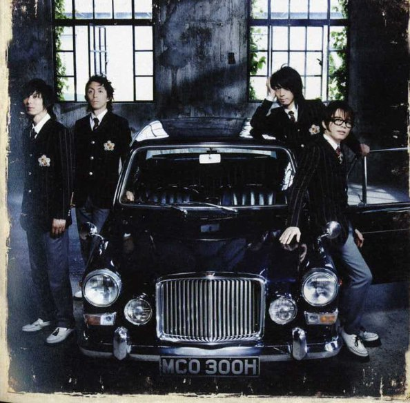 Abingdon Boys School ♪