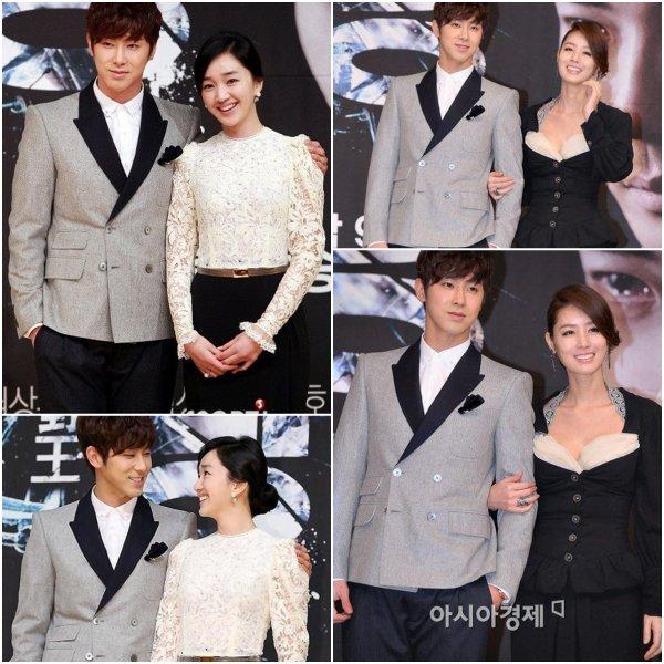 Yunho - Conférence de presse du drama Yawang