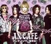 Nyappy-World-Cafe