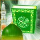 Photo de cours-muslim