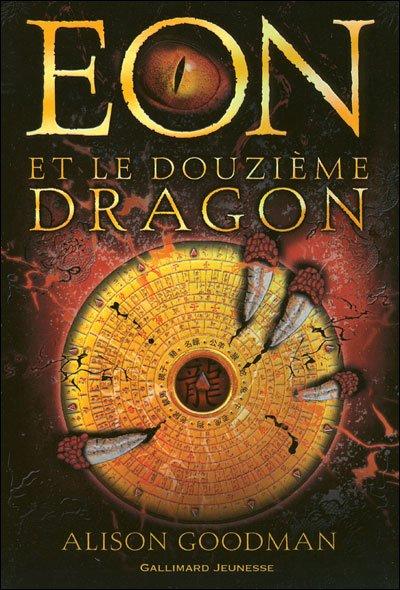 Eon et le douzième dragon