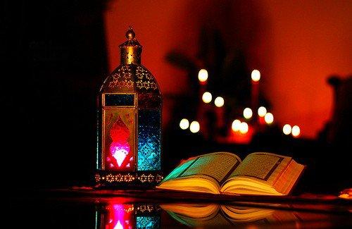 ➜ La Révélation, Le Coran. ❤