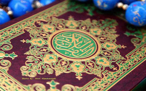 » Cours de base sur la religion de l'Islam ❤ #2