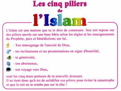 » Cours de base sur la religion de l'Islam ❤ #8