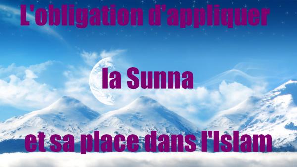 » Cours de base sur la religion de l'Islam ❤ #11