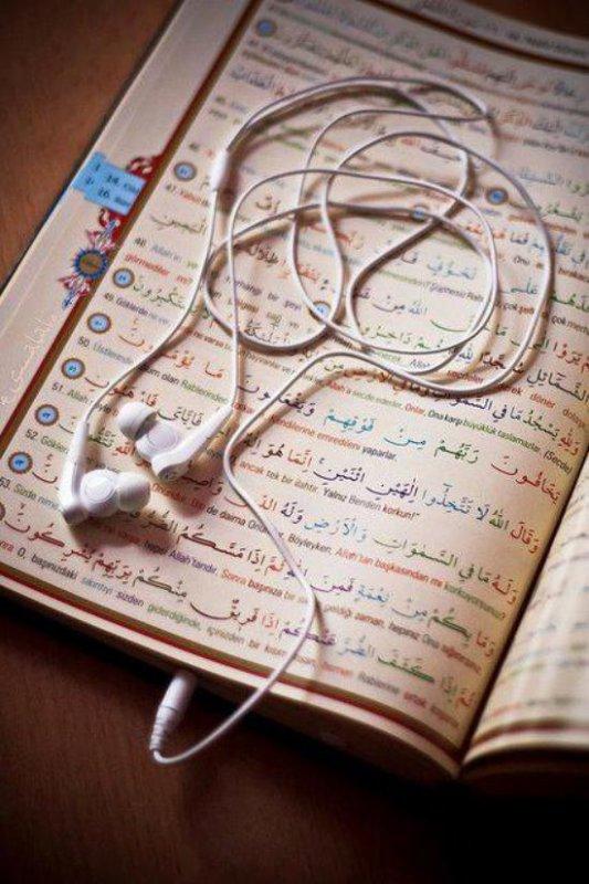 » Cours de base sur la religion de l'Islam ❤ #12