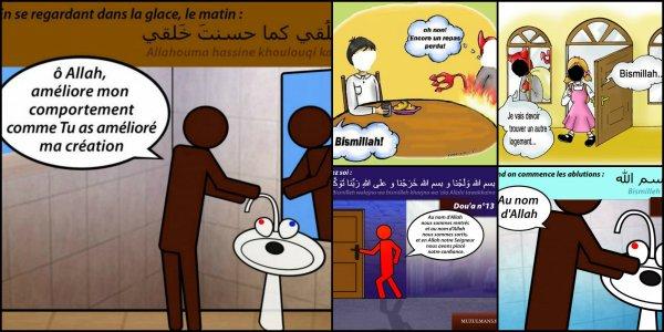 » Cours de base sur la religion de l'Islam ❤ #13
