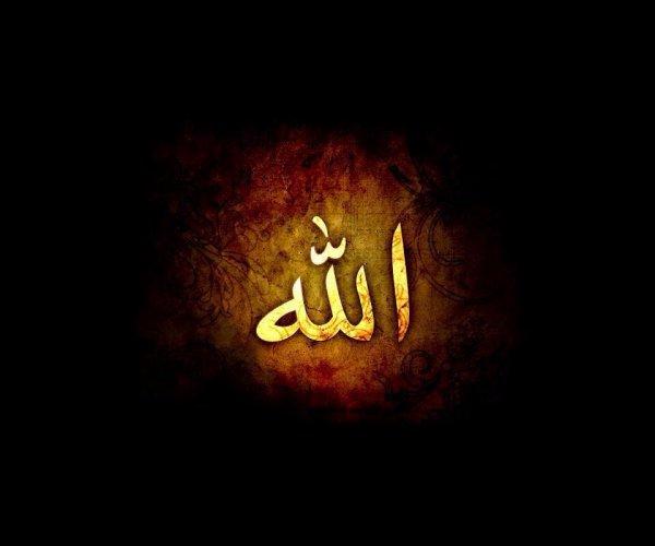 » Les 99 plus beaux Noms d'Allah ❤