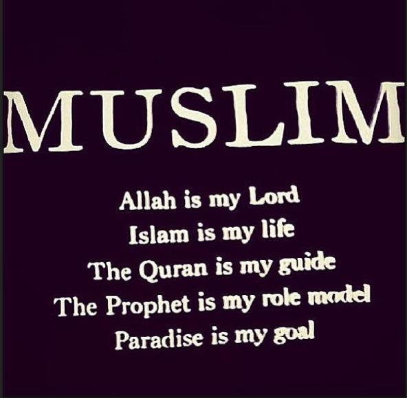 » Les 99 plus beaux Noms d'Allah ❤ #2