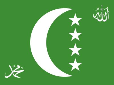 Drapeau de le République Fédérale Islamique des Comores