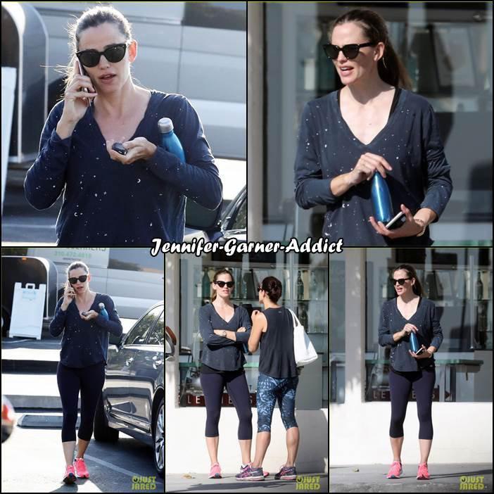 Jen a été à la gym - le 7 Juillet -