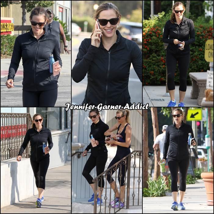 Jen a été à la gym - le 11 Juillet -