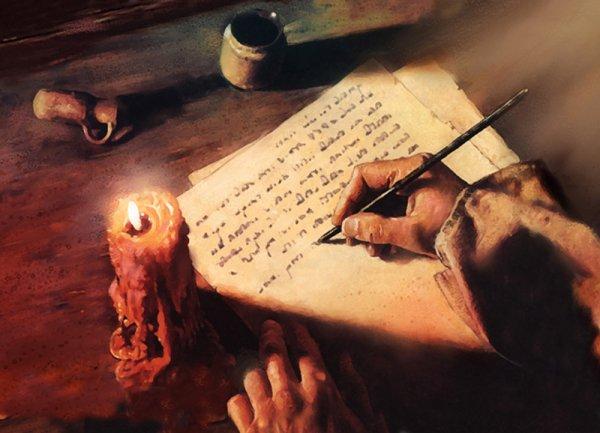 Découverte récente d'un manuscrit biblique
