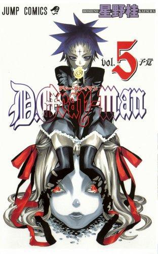 D.Gray-man (manga)