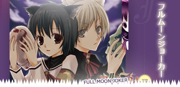 Full Moon Joker