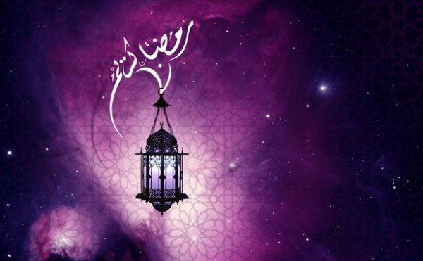 Ramadan Karim 2015