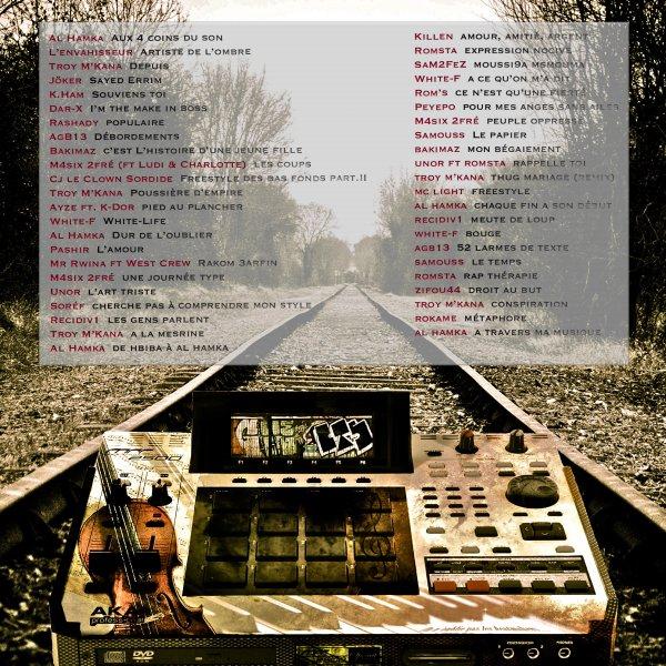 """""""Aux 4 Coins Du Son"""" - Compile regroupant 28 artistes sur 45 morceaux - France ; Allemagne ; Maroc ; Ukraine"""