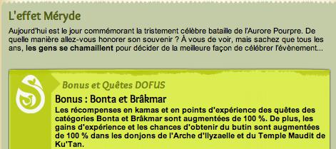 Dofus 2014 ! 'Hypothèse'
