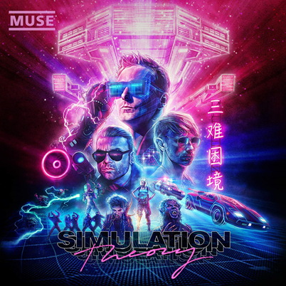 MUSE - Simulation Theory (novembre 2018)