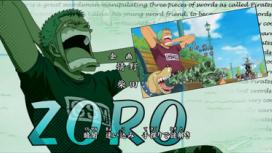 Roronoa Zoro ~