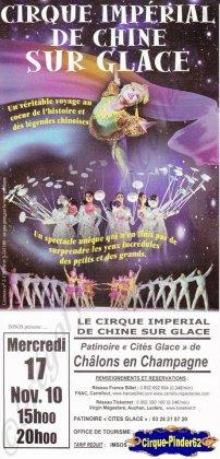Flyer du Cirque Impérial de Chine sur Glace-2010 (n°68)