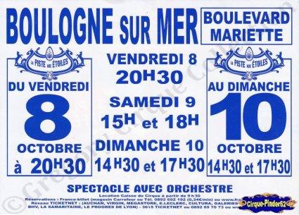 Flyer du Cirque La Piste aux Etoiles-2010 (n°48)