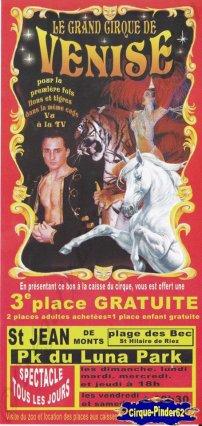 Flyer du Cirque de Venise-2008(n°142)