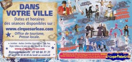 Flyer du Grand Cirque sur l'Eau (n°146)