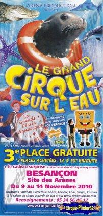 Flyer du Grand Cirque sur l'Eau-2010 (n°261)