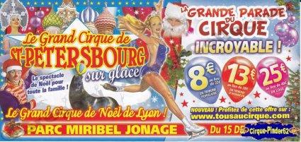 Flyer du Grand Cirque de Saint Pétersbourg sur Glace-2012/2013 (n°309)