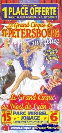 Flyer du Grand Cirque de Saint Pétersbourg sur Glace-2012/2013 (n°415)