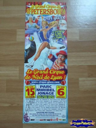 Affiche magasins du Grand Cirque de Saint Pétersbourg sur Glace-2012/2013 (n°179)