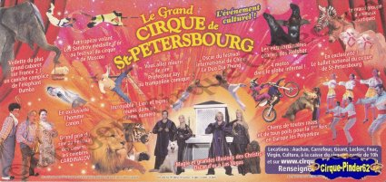 Flyer du Grand Cirque de Saint Pétersbourg-2010 (n°527)